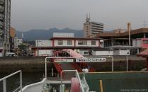 Miyajima 2