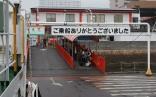 Miyajima 32